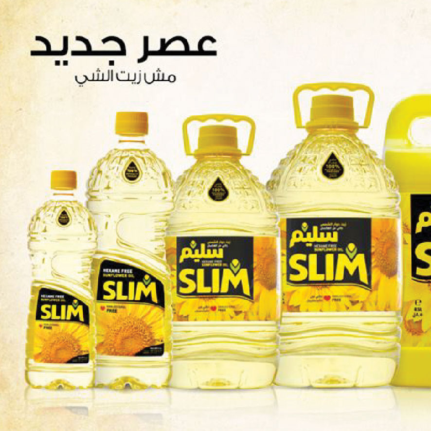 Tagbrands Global - Packaging Design Slim Oil